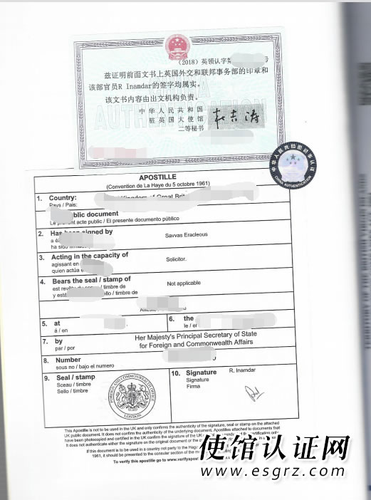 BVI公司公证用于国内成立代表处怎么办理?