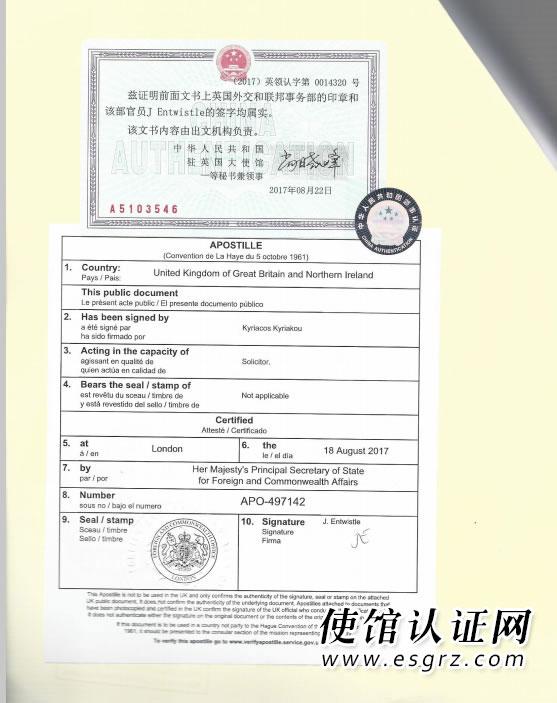 开曼公司用于国内银行年审怎么办理公证认证?
