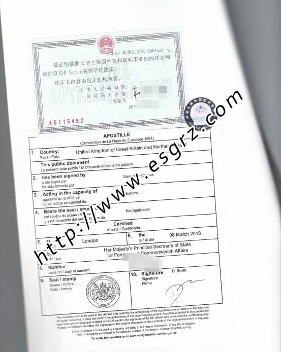 塞舌尔公证用于青海开户怎么办理?