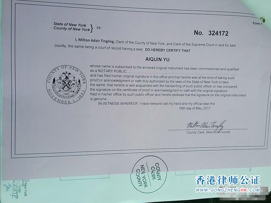 美国无犯罪证明公证样本