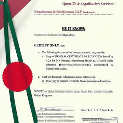 英国学历证海牙认证
