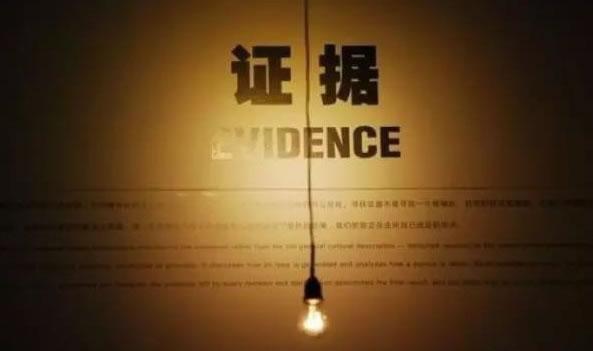 境外形成的证据在中国国内使用如何公证?