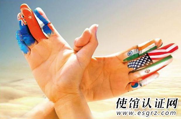 美国护照与中国护照为同一人声明公证