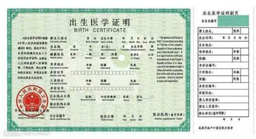 国外出生证明在中国使用为什么需要翻译公证?