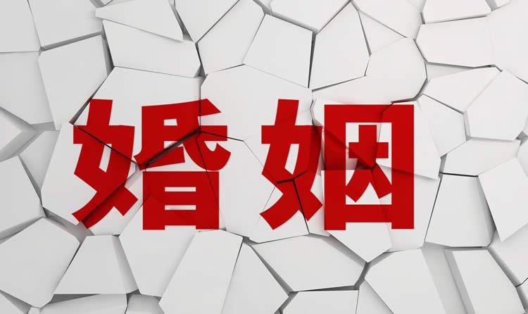 香港离婚公证