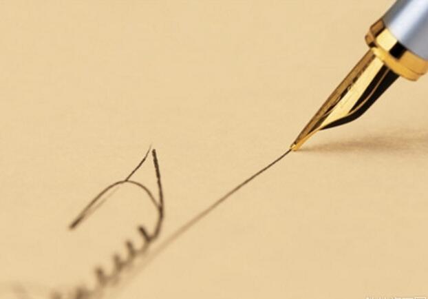 新西兰公司主体资格公证认证