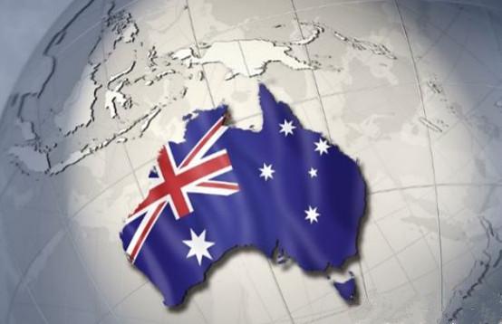 澳大利亚学历证书使馆认证