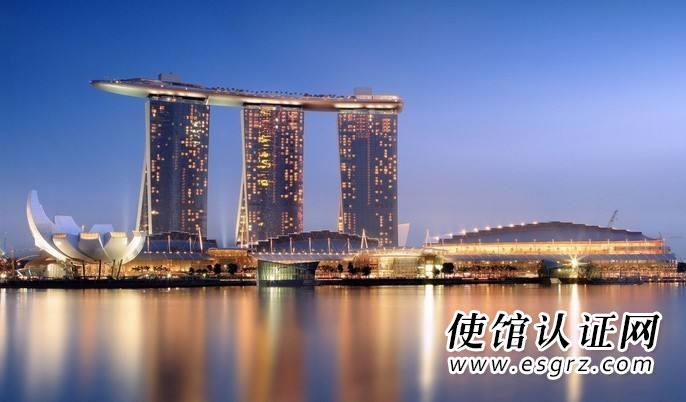 如何去中国驻新加坡大使馆办理文件公证认证?