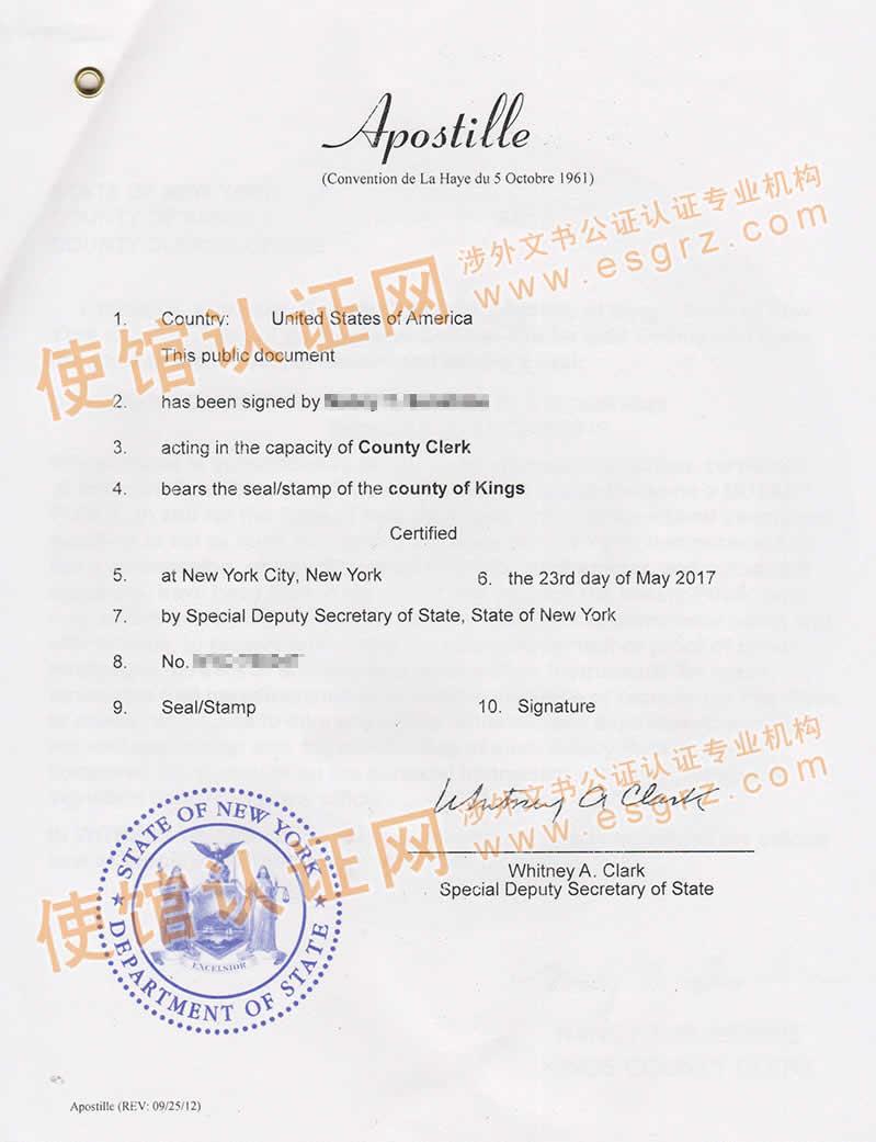 美国出生纸用于移民葡萄牙是办理使馆认证还是海牙认证?