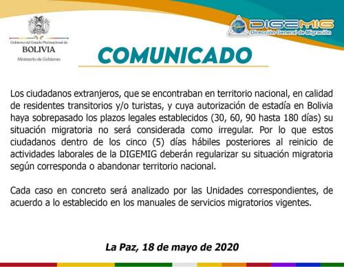 玻利维亚移民局发布外国人签证、居留证延期规定