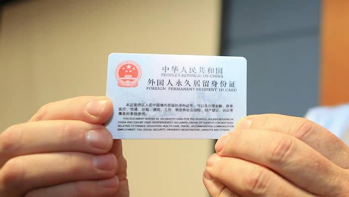 加拿大有指纹的无犯罪记录证明公证认证用于申请中国绿卡
