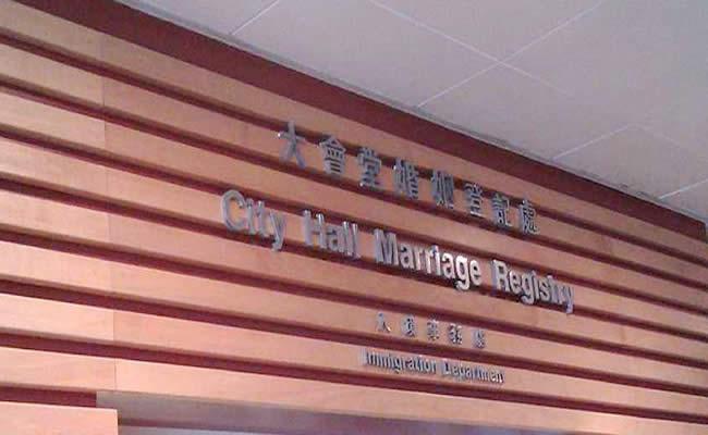 香港人在內地怎么不过港代申领香港单身证明和公证事宜用于江苏省购房按揭呢?