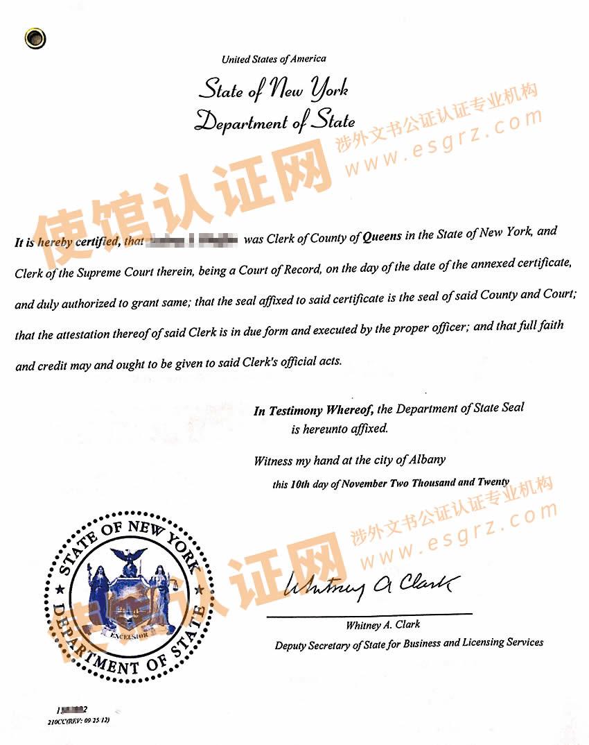 美国授权委托书公证认证样本